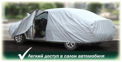 Тент Vitol cc13401